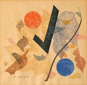 Rare Image by Japanese Print Artist, Gen Yamaguchi