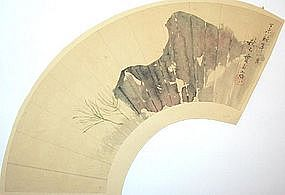 Sacred Rock Japanese Antique Fan Painting by Shuseki