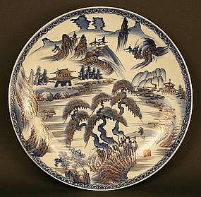Japanese Arita Porcelain Dish with Beautiful Landscape